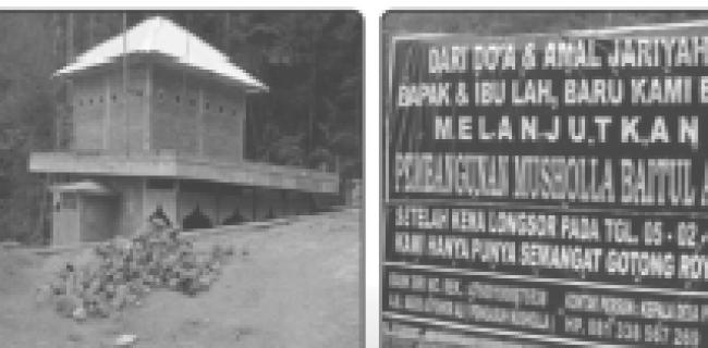 mushala-alamin.png