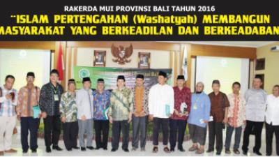 Rakerda MUI Provinsi Bali 2016